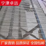 厂家直销米粉蒸煮网带304不锈钢传动带卓远定做加工