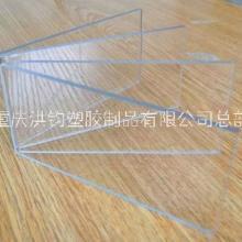 透明亚克力板定制加工镜面黑色乳白灯光板有机玻璃图片