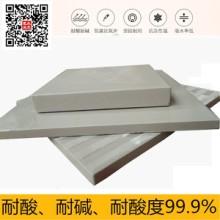 耐酸瓷板价格哪家便宜,河南焦作众光耐酸瓷板生产厂家全国发货图片