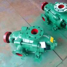 不锈钢立式多级离心泵厂家-价格-供应商图片