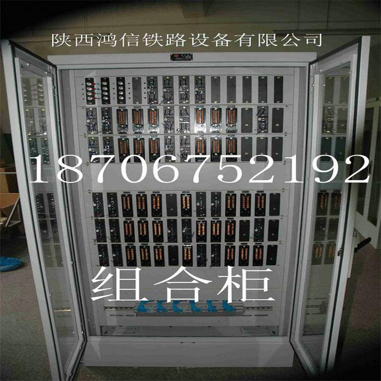 铁路电务设备标识牌组合柜分线柜陕销售