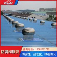 辽宁大连PVC塑钢瓦 塑料瓦 厂房PVC防腐瓦拒绝回料加工图片
