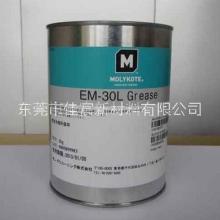 摩力克Molykote道康宁EM-30L 陶熙 GREASE白色塑胶齿轮有机硅润滑脂图片