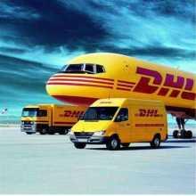 平湖DHL国际快递  DHL国际快递公司怎么收费批发