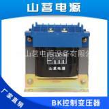 JBK机床变压器 三相干式隔离控制变压器 安全机床控制隔离配电变压器