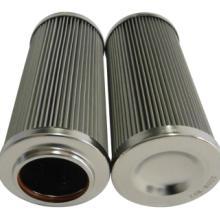 供应替代液压油滤芯330MMD  压力管路过滤器滤芯 机加工端盖批发