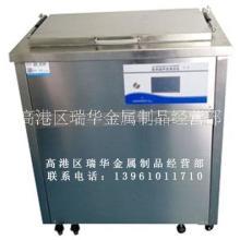 超声波清洗机  高港区瑞华金属制品经营部图片