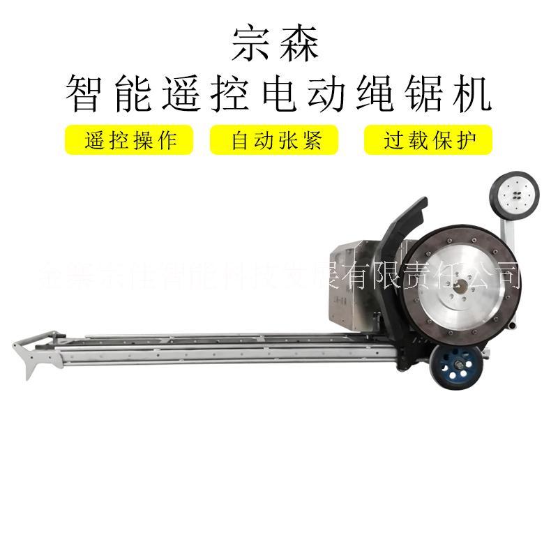 电动钢筋混凝土切割机销售