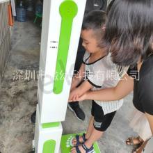 宜宾市幼儿园晨检机器人价格多少钱 手足口眼睛筛查体温十大晨检机品牌图片