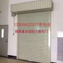深圳市防火门厂家防火玻璃门厂家安装批发
