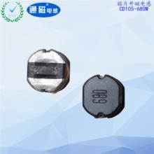 钰峰电子科技贴片开磁电感CD105-680M 贴片电感CD10
