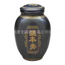 定制陶瓷药膏罐厂家  药膏专用的陶瓷罐子图片