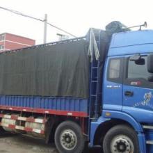 整车零担 西安到常州货运专线 厂矿搬家图片