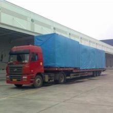 西安物流 西安到南京货运专线 货运全国图片