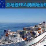 国际陆运进出口 澳洲陆运进出口拼箱、整箱、陆运进出口报价