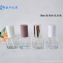化妆品玻璃瓶 30ml方形粉底液精华隔离霜乳液按压泵头瓶注塑盖白盖