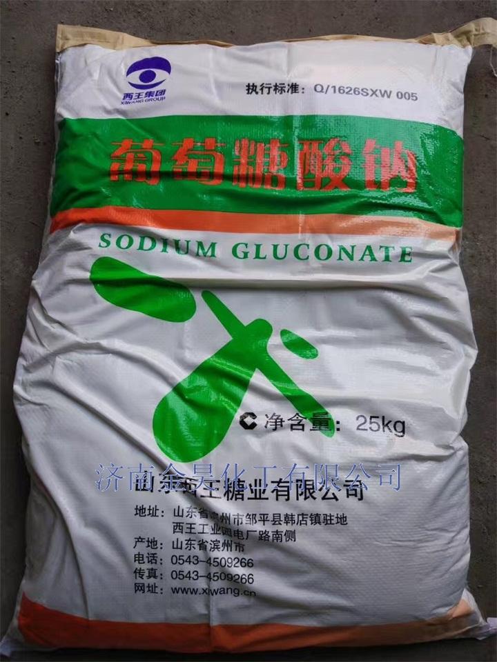 葡萄糖酸钠销售