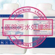 医用污水处理剂消毒粉图片