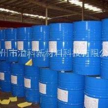 十二烷基酚12D十二烷基苯酚 替代壬基酚用于美缝剂灌封胶固化剂图片