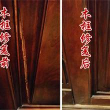 张家港红木维修翻新价格-红木维修翻新办公家具维修公司专业电话
