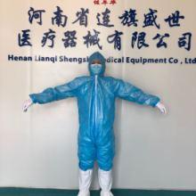 郑州隔离衣/河南隔离衣厂家/隔离衣价格/lq一次性使用隔离衣批发