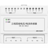 重庆海康三相四线电压电流传感器HK-DJ-4013/厂家直销/供应商