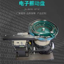 深圳精密五金送料弹簧振动盘 非标订制全自动弹簧送料机构 配祺图片