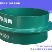刚性防水套管供应厂家