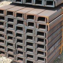 槽钢 镀锌槽钢 武汉槽钢 武汉型材图片
