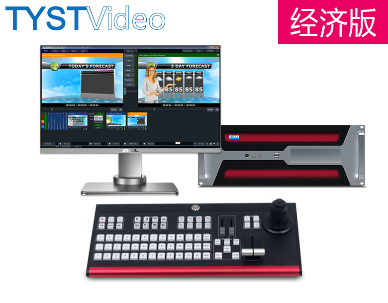 TY-SV900销售