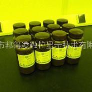 黄光树脂 甲基丙稀酸图片