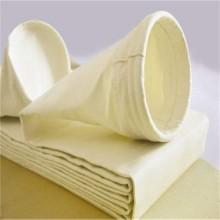 工业除尘防尘滤袋  厂家生产可定制图片