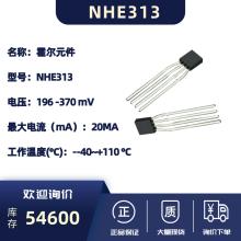 锑化铟霍尔元件-NHE313批发
