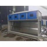 家旭厂家生产气旋柜 水帘废气处理设备 环保涂装气旋柜