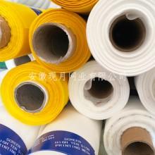 64W-150目-59T玻璃丝印网纱 涤纶印刷网布批发