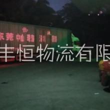 上海到黔南 来宾 肇庆 湛江 铜仁地区物流专线往返 运输大件整车 零担,欢迎来电刘13767674527图片