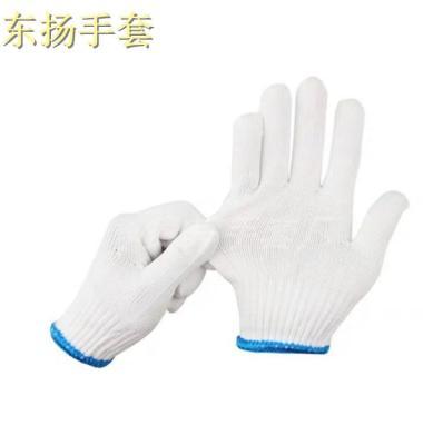 毛线手套图片/毛线手套样板图 (4)