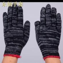 批发劳保帆布手套 东扬 线手套采购 劳保皮手套生产厂家图片