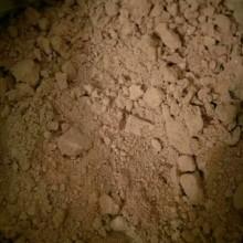供应氢亚胺原料冰辅胺99纯度现货直发 氢亚胺图片
