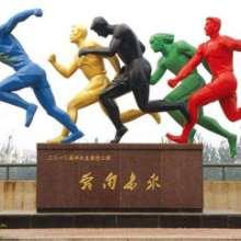 成都绿道公园垃圾桶制作公司厂家成都铸铜雕塑厂家成都大型雕塑厂家四川园林雕塑厂家成都不锈钢雕塑重庆标识设计,重庆标牌制作图片