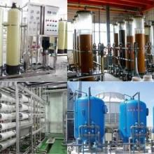 今日价格:05T/H实验室超纯水设备安装 实验室超纯水设备厂家-湖南鸿图利泽环保技术有限公司图片