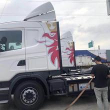 青岛物流  青岛零担运输 青岛整车货运物流批发