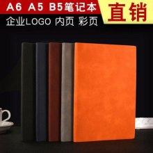 厂家直销高档笔记本定做A5平装记事本商务笔记日记本子定制logo图片