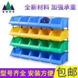 广州,佛山,江门,深圳,东莞,珠海塑料物料盒 多功能组合式收纳零件盒 斜口组立式货架元件盒工具盒