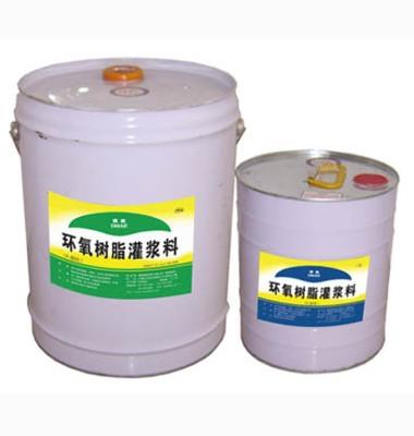 环氧树脂灌浆料图片/环氧树脂灌浆料样板图 (1)