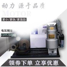 铝合金快速卷帘门电机 无刷直流马达工厂工业堆积门电机 通用轻型图片