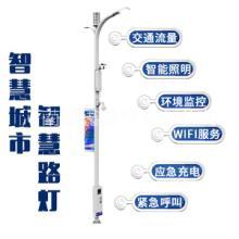 郑州智慧路灯智慧交通智慧灯杆图片