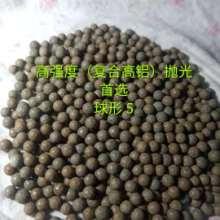 广东高铝复合磨料定制生产厂商-规格图片