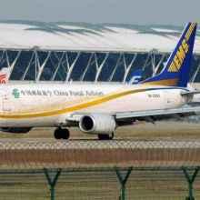 国际空运电话咨询  台湾快递图片