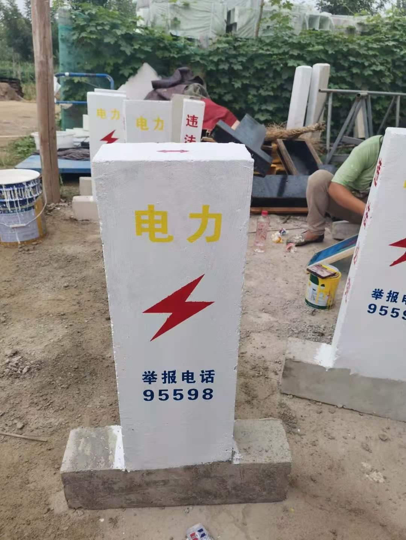 河道混凝土预制标示桩销售